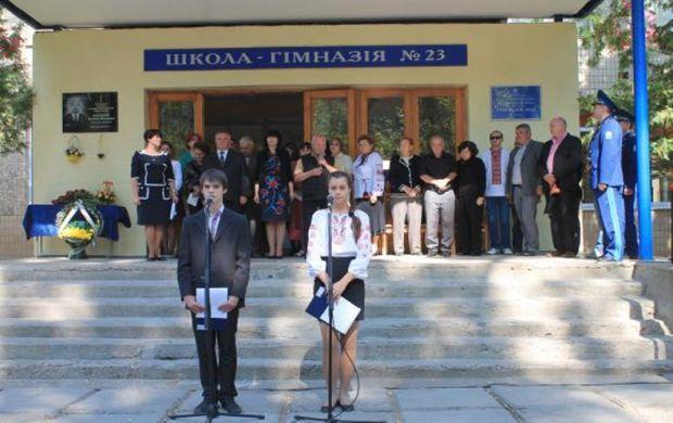 Меморіальну табличко встановлено у школі/ vn.20minut.ua