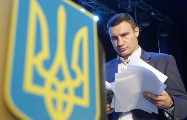 Киевсовет рассмотрит Генплан в следующем году / Фото УНИАН