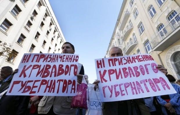 На фото - пикет против назначения Кузьменко в Киеве / Фото УНИАН