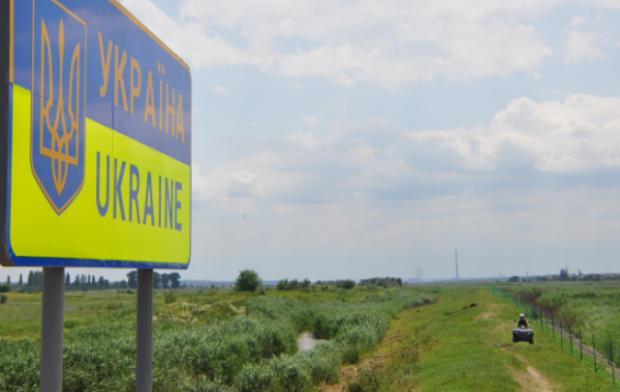 граница кордон / Пресс-служба Государственной пограничной службы