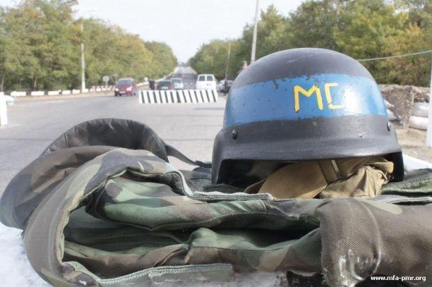 приднестровье / vestnik.mfa-pmr.org