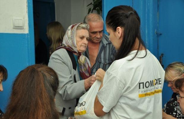 Штаб Ахметова помогает самым незащищённым категориям граждан / Фото: Гуманитарный штаб «Поможем»