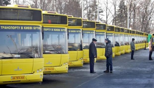 В конкурсе на пассажироперевозки в Киеве смогут участвовать предприниматели из других областей / Фото УНИАН