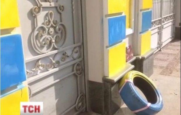 Активісти розмалювали паркан заміського будинку Порошенка / ТСН
