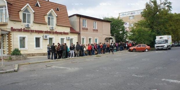 """В Николаеве попітались организовать митинг """"за мир"""" / Преступности.нет"""