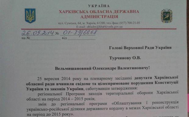 Игорь Балута / facebook.com