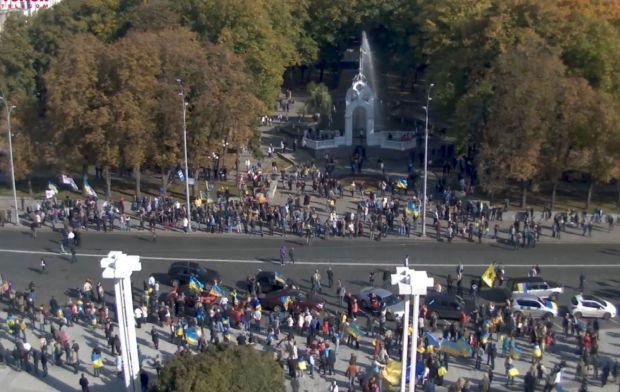 В Харькове начался митинг за Украину / glavnoe.ua