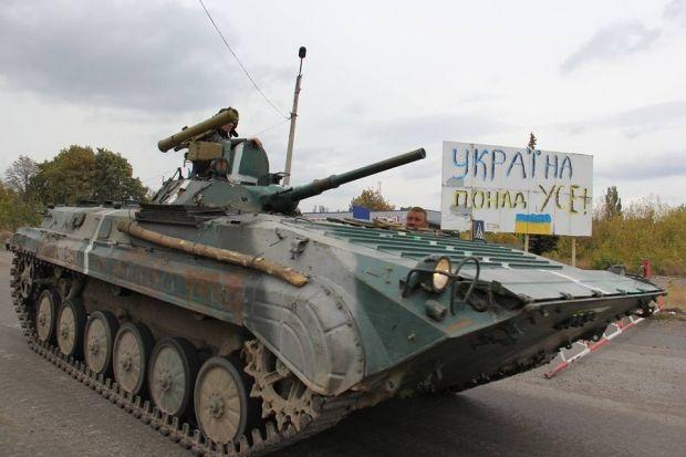 танк / прес-центр АТО