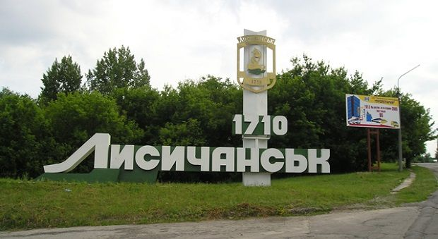 Мешканець Лисичанська отримав 2 роки за участь у НЗФ / lisichansk.com.ua