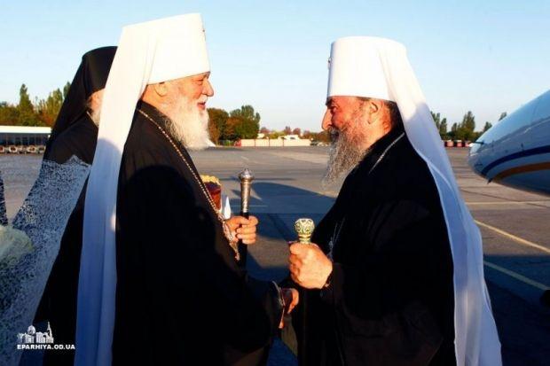 Фото: Одесская епархия УПЦ