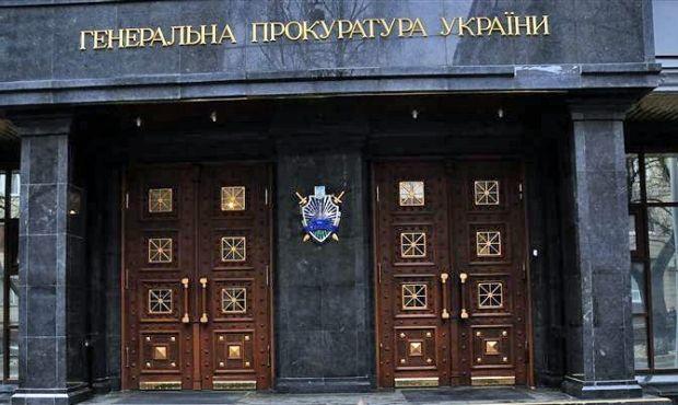 Британія слідкуватиме за призначенням генпрокурора / 2000.ua
