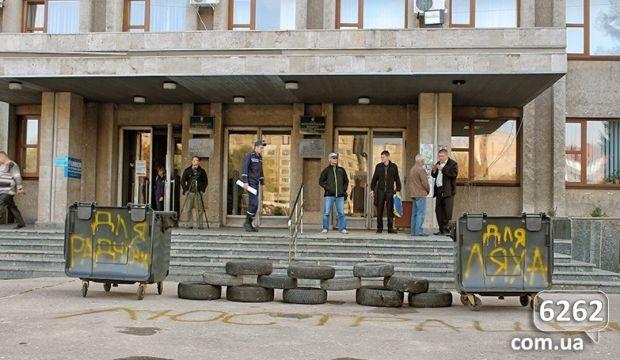 В Славянске люди выступают против назначения заместителей мэра от ПР / 6262.com.ua
