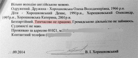 Фото з сайту Українська правда