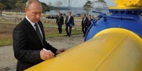 Словакия хочет сократить закупку газа в России
