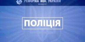Украину ждет глобальная реформа МВД: милиция станет полицией, а все спецподразделения ликвидируют