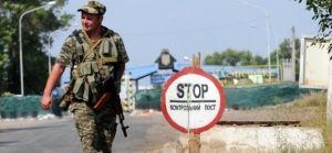 Задержание на Донбассе офицера ВС РФ