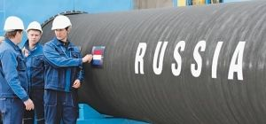 Financial Times: Росія висунула нові умови для укладення газового договору з Україною