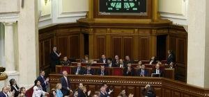 Вехи недели. Парламентские выкрутасы, трансконтинентальный Порошенко и оптимизм по-киевски