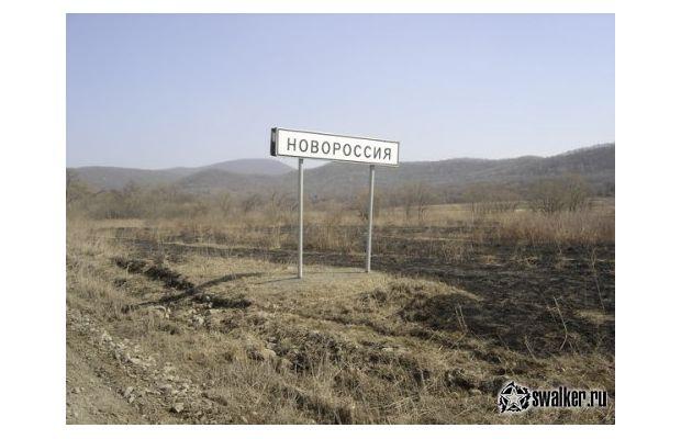 Никакого окончательного решения на газовых переговорах не принято, - Коболев - Цензор.НЕТ 2233