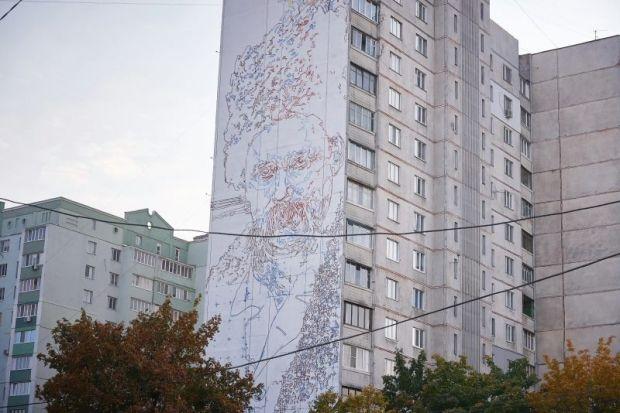 В Харкові малюють найбільший портрет Шевченка / facebook.com/OooKajlasV