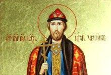 2 октября православные чтят память святого благоверного князя Игоря Черниговского