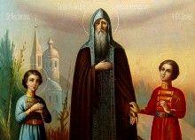 2 сентября – память святого благоверного князя Феодора Смоленского и его сыновей