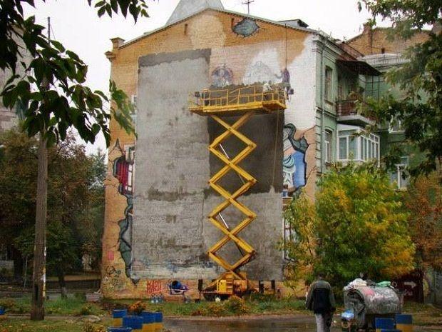 Попереднє графіті зтерли / Марина Слободянюк
