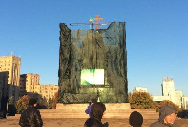 Громадська Варта Харків