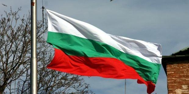 Болгария начала переговоры по вступлению в еврозону/ vokrug-sveta.info