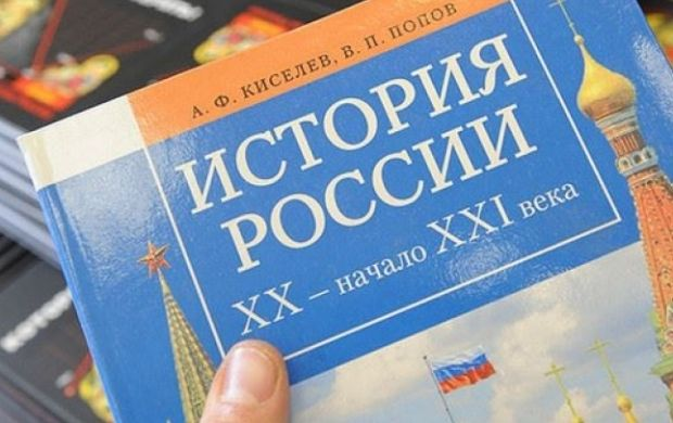Бойовики привезли російські підручники до Луганська / gigamir.net