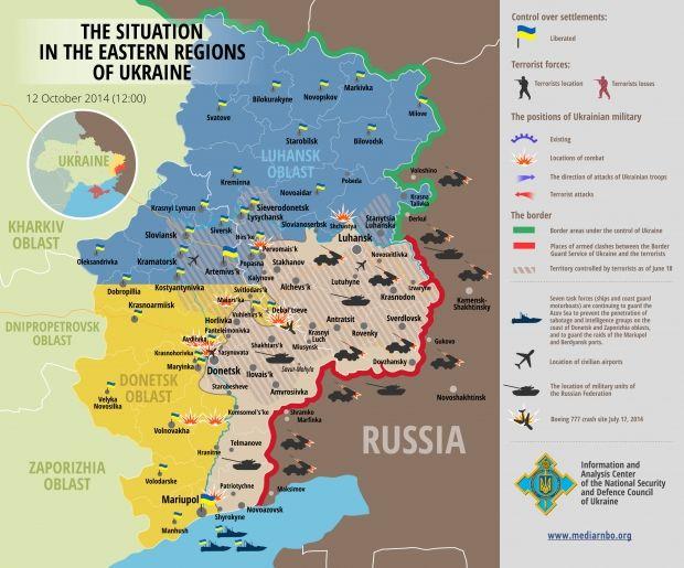 Ситуация в зоне АТО по состоянию на 12 октября / mediarnbo.org