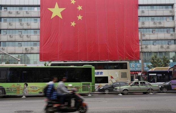 Китай cтал первой экономикой в мире