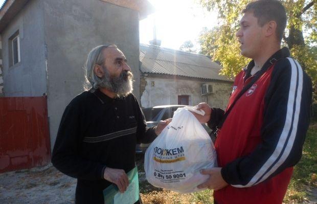 Проект мобильной выдачи помощи был запущен Штабом Ахметова 22 мая / Фото: Пресс-служба Гуманитарного штаба Рината Ахметова