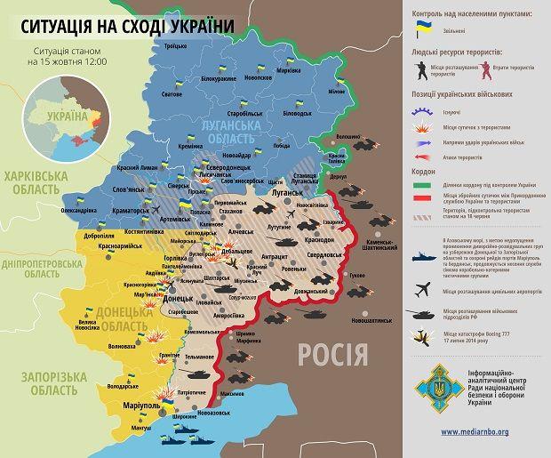 Ситуация в зоне АТО по состоянию на 15 октября / rnbo.gov.ua