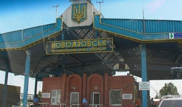 Russian troops are reported to be in Novoazovsk / cheap-trip.eu