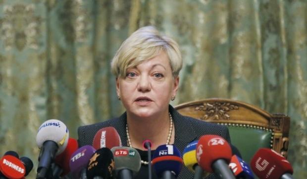 Гонтарєва запевнила, що претензій до російських банків не має