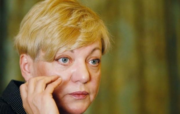 Гонтарева отчиталась о ситуации с гривней / Фото УНИАН