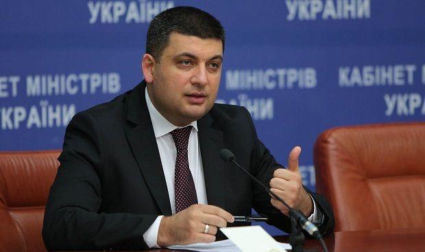 Бюджет Украины будет сбалансирован - Гройсман