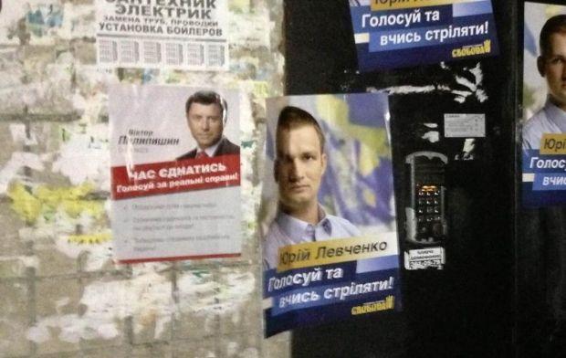 Фото: Юрий Левченко / facebook.com