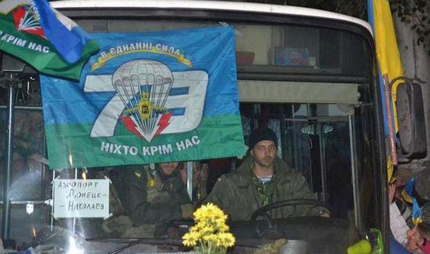 фото ъmil.gov.ua