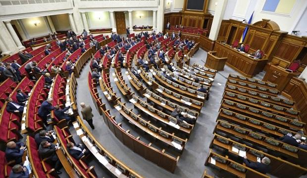 Засідання Ради зможуть відвідати всі охочі / Фото УНІАН