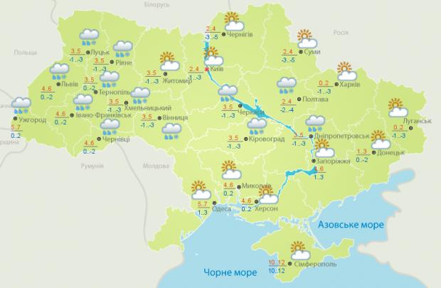 Осень. Прогноз погоды в Украине
