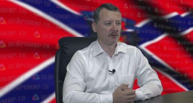 Гиркин рассказал, как развязывал войну в Украине / Нейромир-ТВ