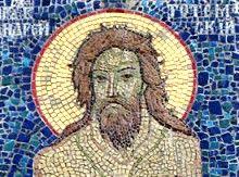 23 октября Церковь празднует память блаженного Андрея Тотемского