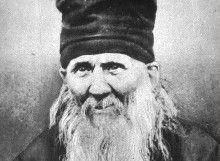 23 октября православные молитвенно обращаются за помощью к преподобному Амвросию, старцу Оптинскому