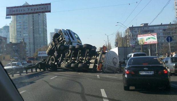 Фото: Александр Глущенко