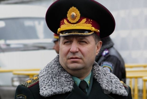 Defense Minister Stepan Poltorak has fired three senior officials at the ministry under the new lustration law / Photo by UNIAN