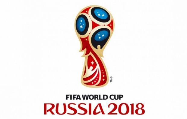 Представлена эмблема ближайшего ЧМ по футболу / fifa.com