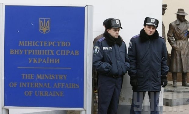 The process of lustration has started in the Interior Ministry / Photo by UNIAN
