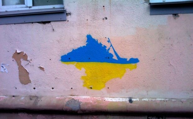 Ukraine has made no official claims against Russia over Crimea on paper / Photo from omskpress.ru